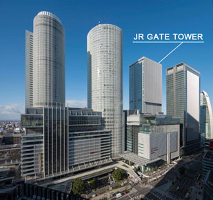 JR Central Towers